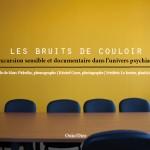 BruitsCouloir